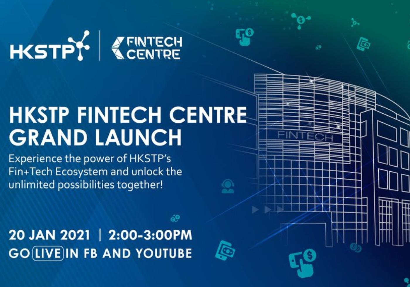 FinTech Centre正式開幕