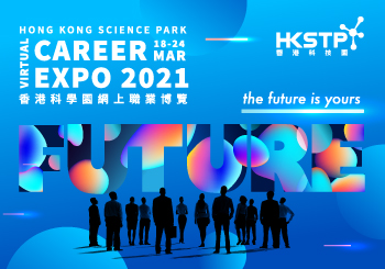 Hong Kong Science Park Virtual Career Expo 2021 - Watch Now!